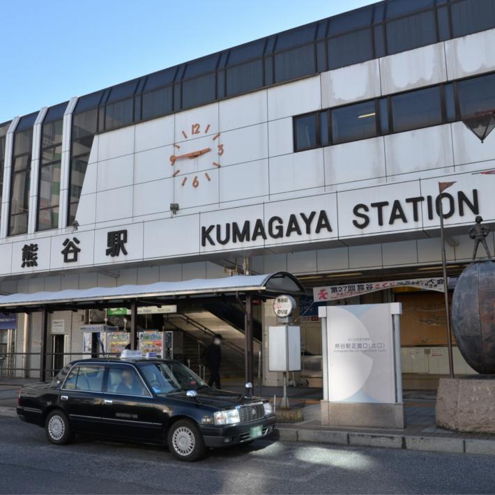 埼玉県のここがスゴイ!「日本一暑い街」